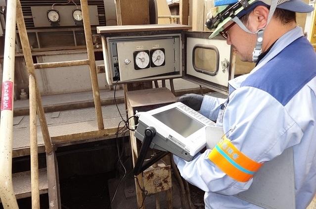 Instrumentation equipment